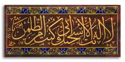 ayat e karima - Aayat-e-Karima Ka Wird...............