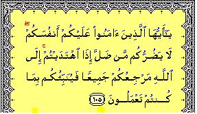 alaikum