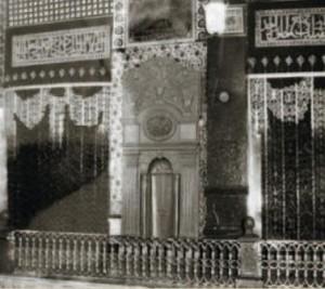 Salah Nafil Prayers | RM.