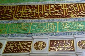 mawajjah-sharif1