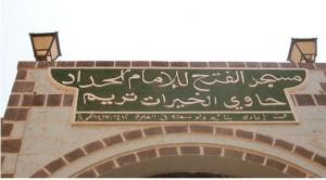 masjidhaddadra