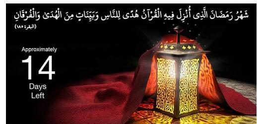 ramadan2015